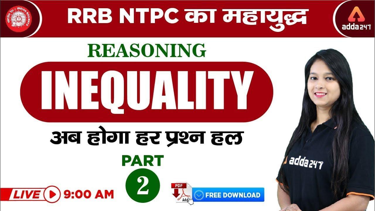 9 AM - RRB NTPC 2019 | NTPC का महायुद्ध | Reasoning | Inequality अब होगा हर प्रश्न हल - 2_40.1