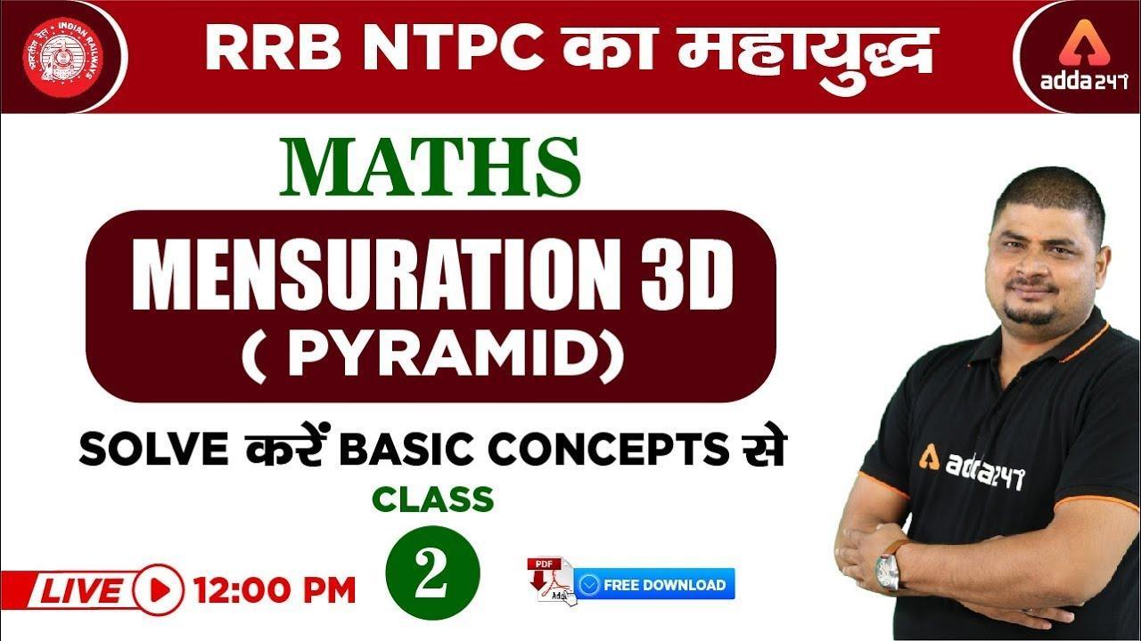 RRB NTPC 2019 | NTPC का महायुद्ध | Maths | Mensuration 3D ( Pyramid )_40.1