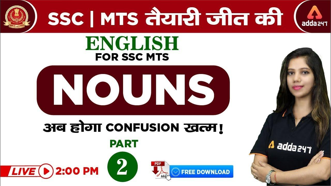 SSC MTS तैयारी जीत की   Nouns   Part 2   English For SSC MTS   अब होगा Confusion खत्म_40.1