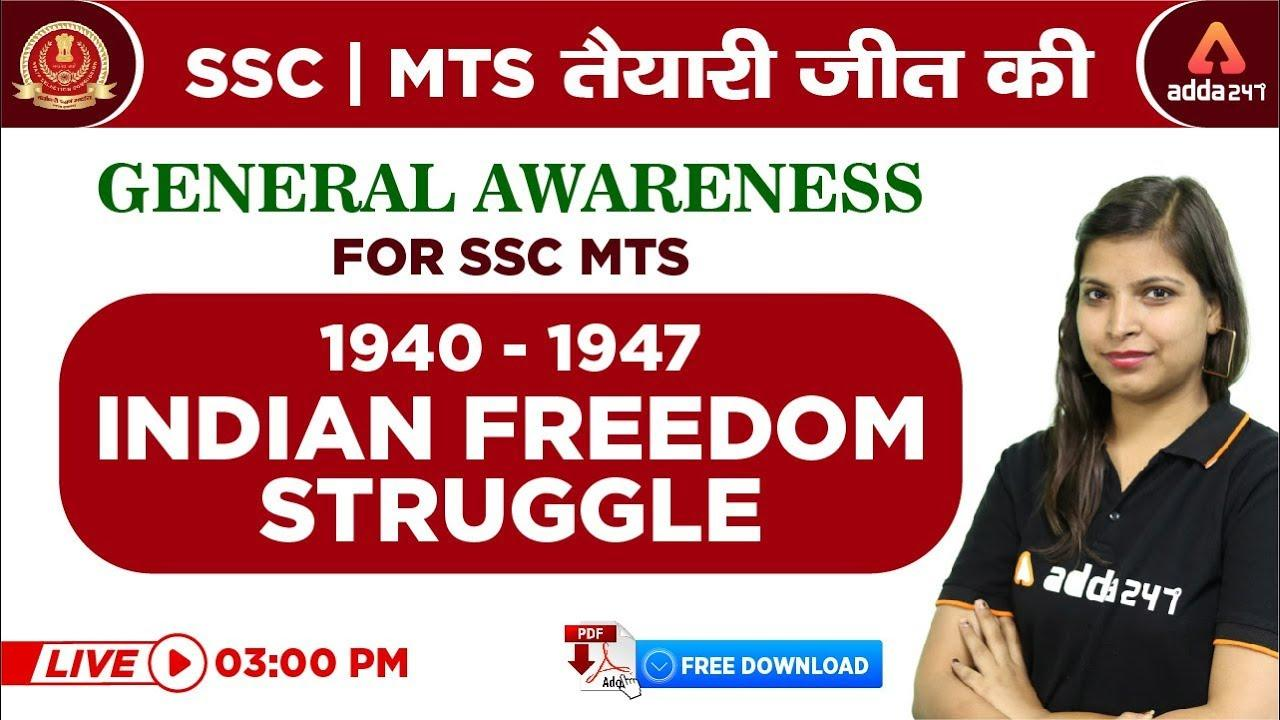 SSC MTS तैयारी जीत की | GS For SSC MTS | 1940 - 1947 Indian Freedom Struggle_40.1