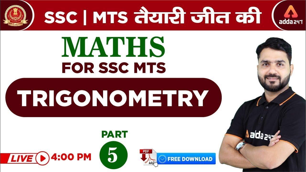 SSC MTS तैयारी जीत की   Maths For SSC MTS   Trigonometry   Part 5_40.1