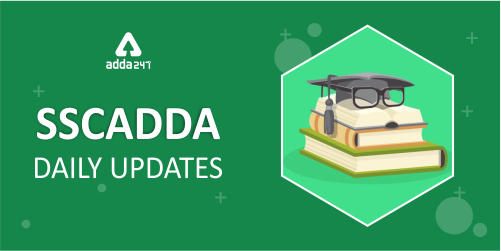 Daily SSC Updates by SSC Adda : 18th September 2019_40.1