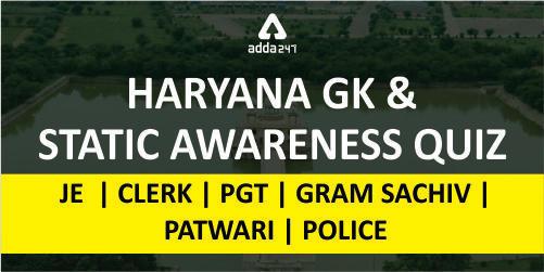 Haryana Static Awareness Quiz For HSSC Recruitment 2019 : 7th September_40.1