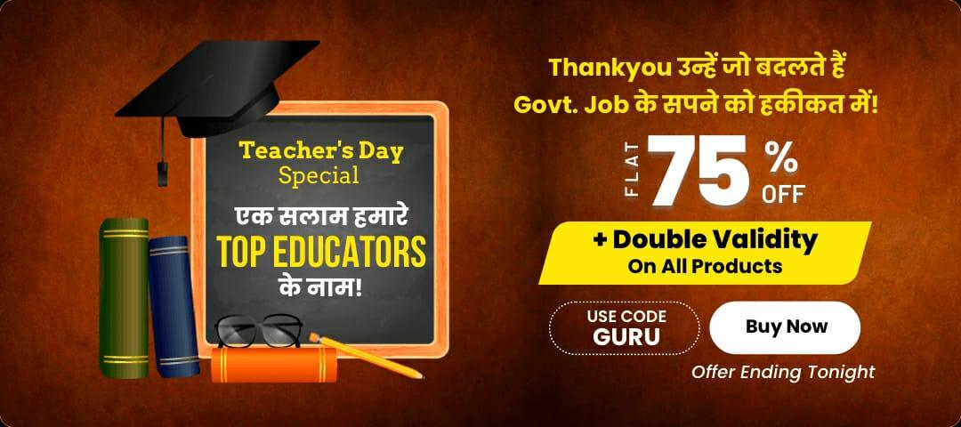 A Gift From Your Gurus | Teacher's Day Sale | Get 75% Off + Double Validity on all products_40.1