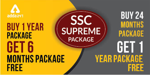 SSC Supreme Package: Get One EXTRA Subscription | Know The Details_40.1