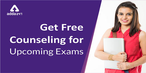 Get Free Counselling For Various Government Exams_40.1