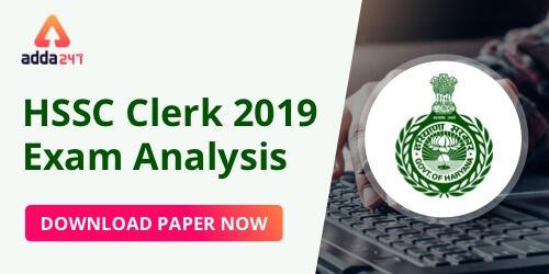 HSSC Clerk Exam Analysis 2019 : Download HSSC Clerk Papers_40.1