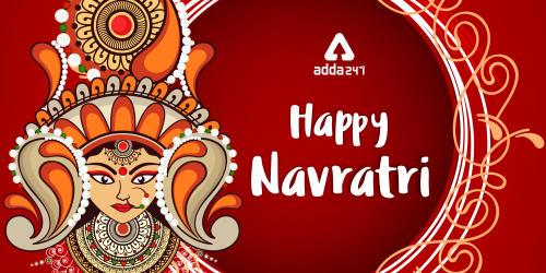 Adda247 Wishes You A Very Happy Navaratri!_40.1