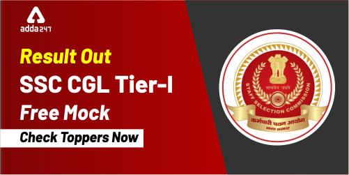 SSC CGL Tier 1 Free Mock Result Out | Check Toppers' List_40.1