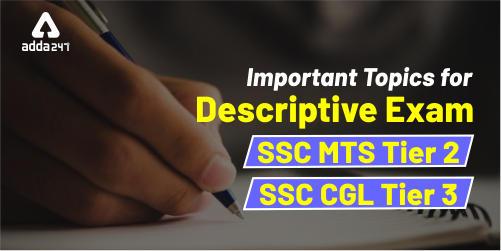 Important Essay & letter Writing Topics For SSC Descriptive Exam_40.1