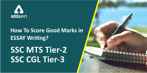How To Score Good Marks In ESSAY Writing For SSC Exams?_40.1