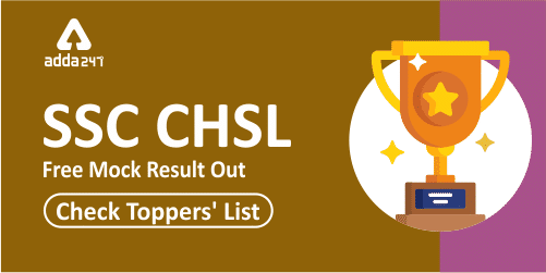 SSC CHSL Free Mock Result Out | Check Toppers' List_40.1