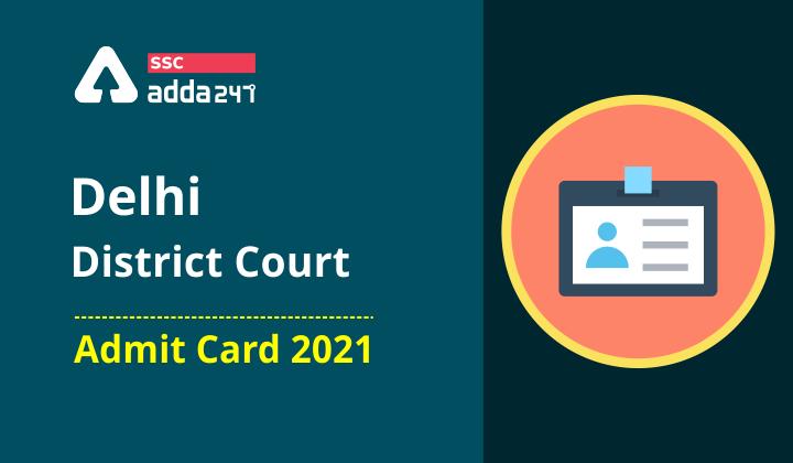 Delhi District Court Admit Card : Delhi District Court 2021_40.1