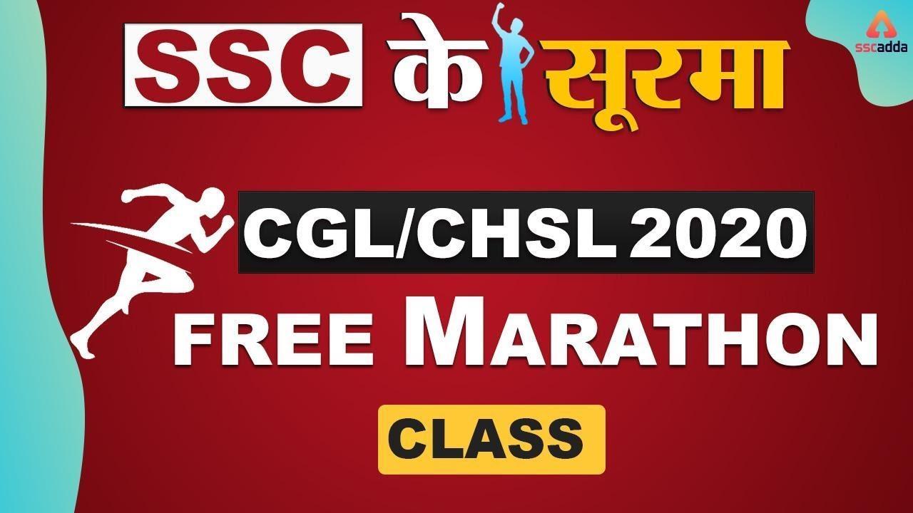 SSC Ke Soorma : Free Online Batch For SSC CGL and CHSL   अब रोज़ होगा Marathon_40.1