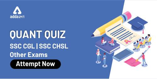 Quantitative Aptitude Quiz For SSC CHSL/CGL Tier 1 2019-20 : 9th January for Simplification_40.1