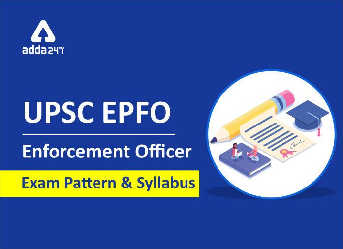 UPSC EPFO Syllabus 2021: Enforcement Officer Exam Pattern & Syllabus 2021_40.1