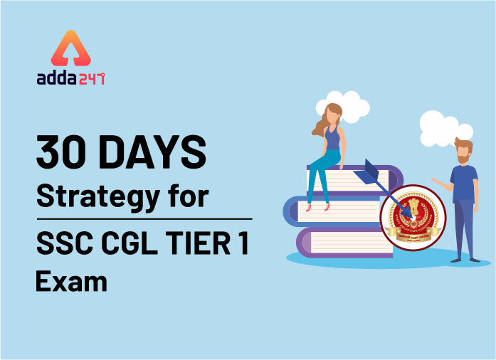 30 Days Strategy For SSC CGL Tier 1 Exam_40.1