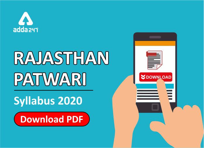 Rajasthan Patwari Syllabus 2020: Download PDF for Prelims_40.1