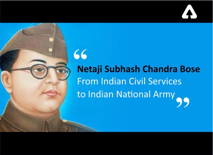Subhash Chandra Bose Jayanti 2020: Biography and Contribution in Freedom Struggle_40.1
