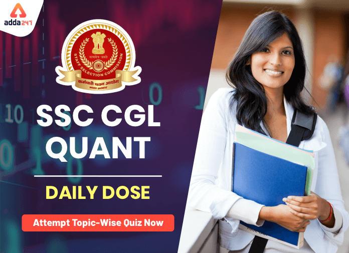 Quantitative Aptitude For SSC CGL,CHSL : 29th January 2020 for Profit & loss_40.1