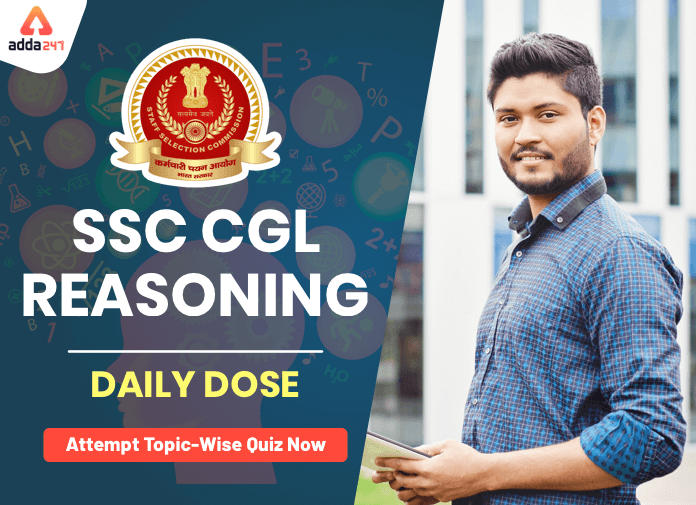 Analogy Reasoning for SSC CHSL,CGL 27th January 2020_40.1