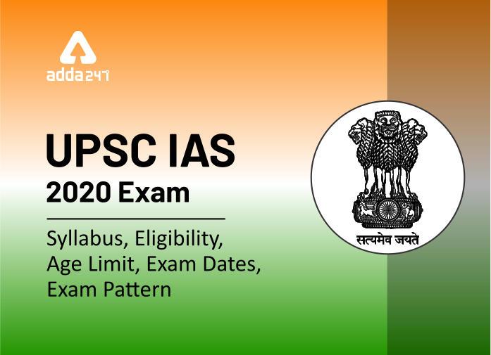 UPSC IAS Exam 2020 Notification Out : Check Exam Dates Syllabus Eligibility Age Limit Exam Pattern_40.1