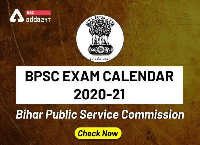 BPSC Exam Calendar 2020-21: Check BPSC Assistant Engineer Exam Dates_40.1