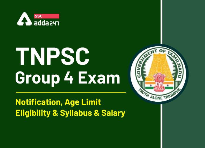 TNPSC Group 4 : Age Limit, Eligibility, Syllabus & Salary 2021_40.1