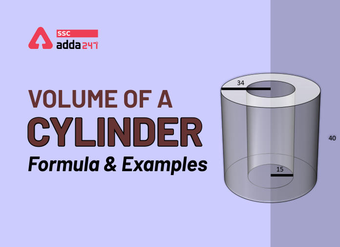 Volume of a Cylinder: Definition, Formula And Examples_40.1