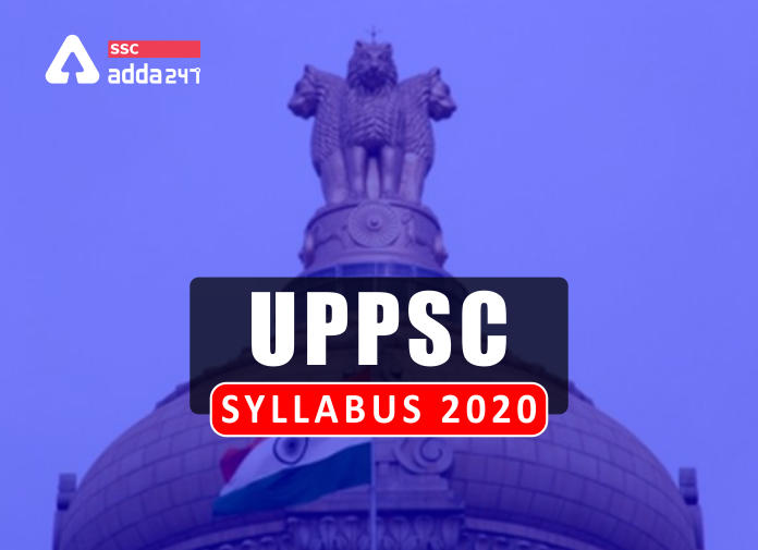 UPPSC Syllabus 2020: Check UPPSC PCS Syllabus 2020 Pre and Mains Syllabus, Download PDF_40.1