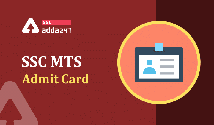 SSC MTS Admit Card 2021 Released : Download links here SSC MTS Admit Card_40.1
