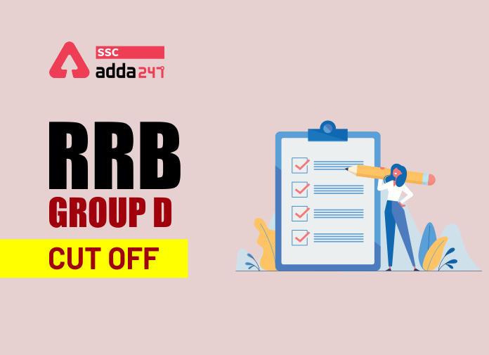 RRB Group D Cut off - Blog