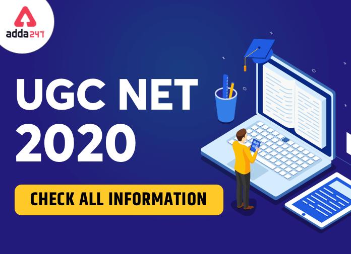 UGC NET 2020 Exam: UGC NET correction window opened; Check Details_40.1