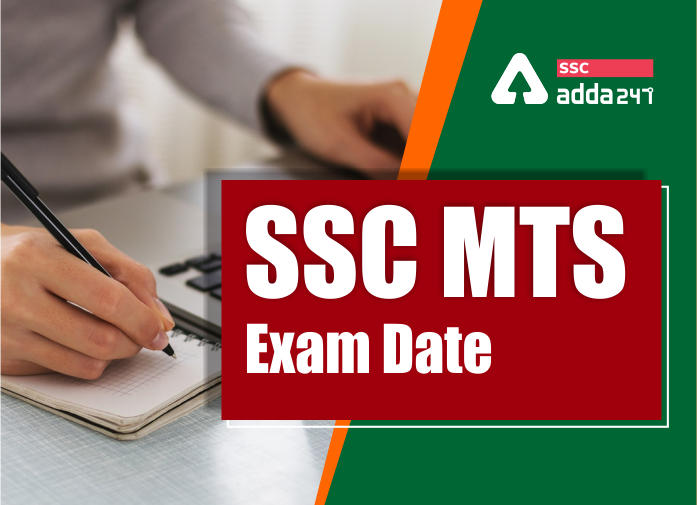 SSC MTS Exam Dates 2021: SSC MTS Exam Dates Form Released_40.1