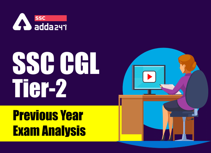 SSC CGL Tier-2 Previous Year Exam Analysis: Check Detailed Analysis_40.1