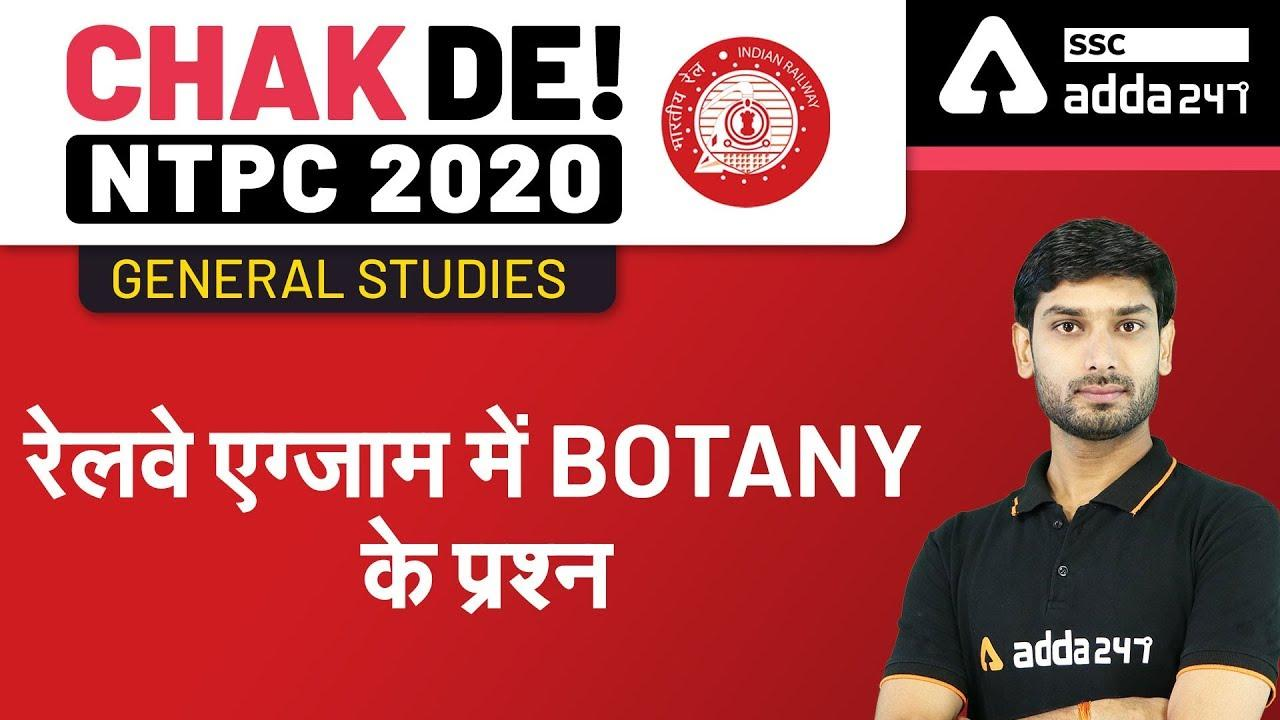 SSCADDA Daily FREE Videos and FREE PDFs: 6th June 2020_40.1