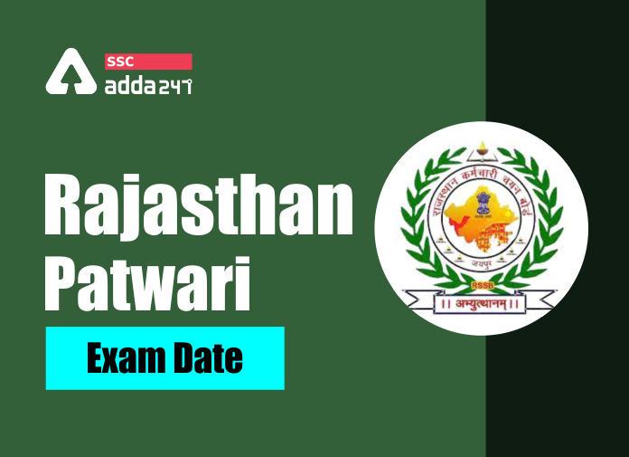 Rajasthan Patwari Exam Date 2020: Check Details_40.1
