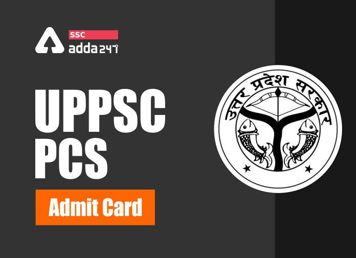 UPPSC PCS Admit Card Updates; Check Details_40.1