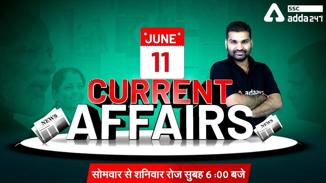 SSCADDA Daily FREE Videos and FREE PDFs: 11th June 2020_40.1