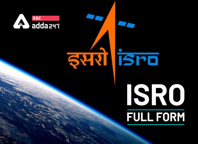 ISRO Full Form: Indian Space Research Organization's History, Objective and Achievements_40.1