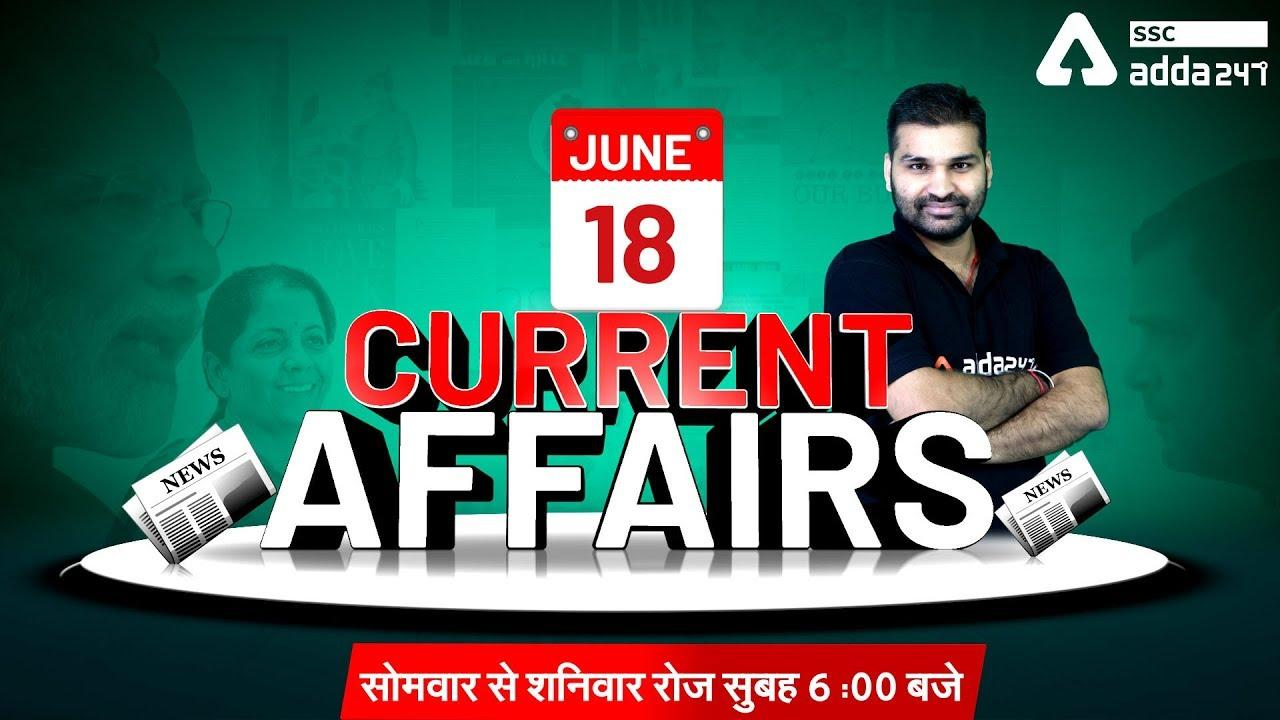 SSCADDA Daily FREE Videos and FREE PDFs: 18th June 2020_40.1
