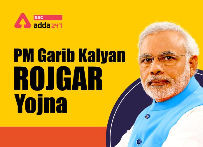 Prime Minister Narendra Modi Launches Garib Kalyan Rojgar Abhiyan Scheme; Check Details_40.1