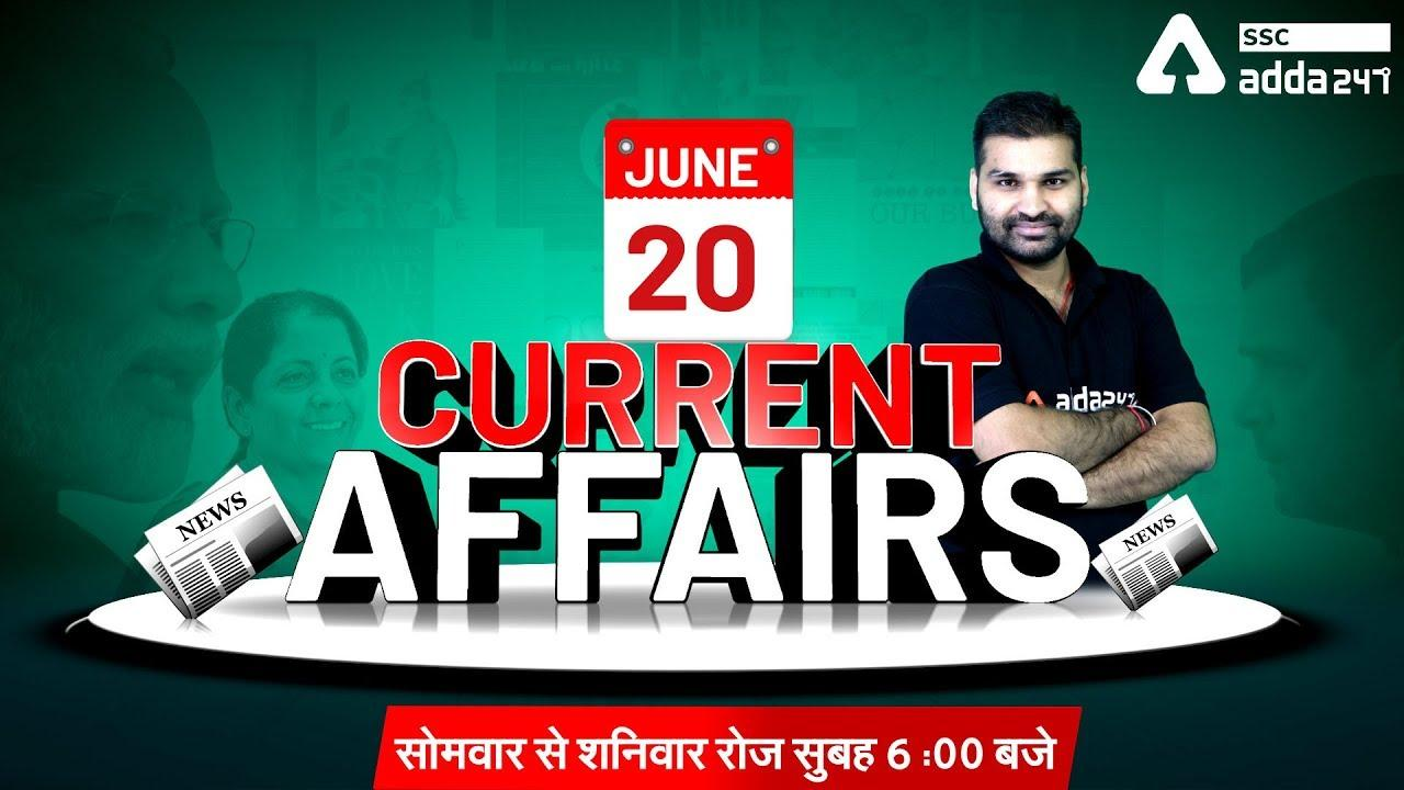SSCADDA Daily FREE Videos and FREE PDFs: 20th June 2020_40.1