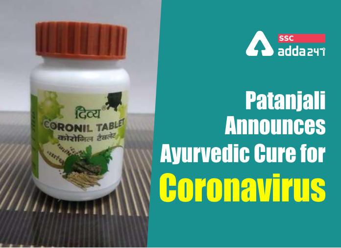 Patanjali Announces Ayurvedic Cure For Coronavirus: Check Details_40.1