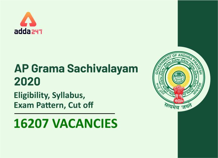 AP Grama Sachivalayam Recruitment 2020: Gram Sachivalayam 2020 Exam dates_40.1