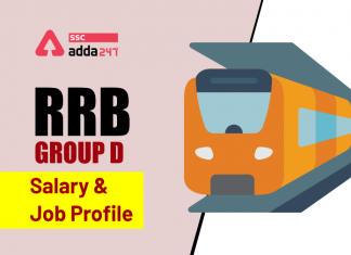 RRB ग्रुप D वेतन, जॉब प्रोफाइल और करियर ग्रोथ_40.1