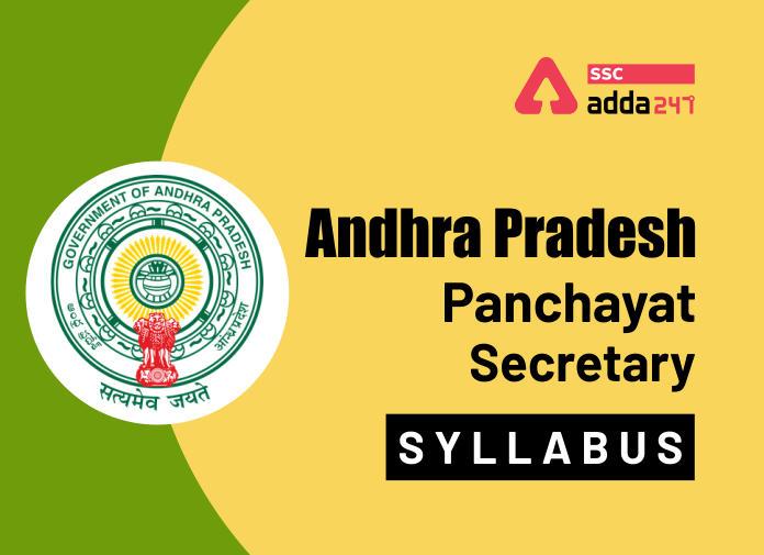 AP Panchayat Secretary Syllabus 2020: Check Detailed Panchayat Secretary Syllabus_40.1