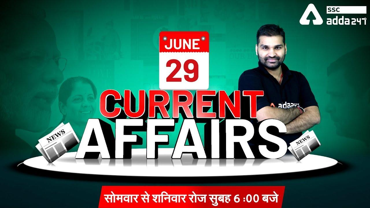 SSCADDA Daily FREE Videos and FREE PDFs: 29th June 2020_40.1
