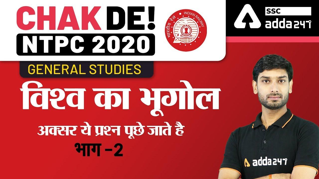 SSCADDA Daily FREE Videos and FREE PDFs: 30th June 2020_40.1