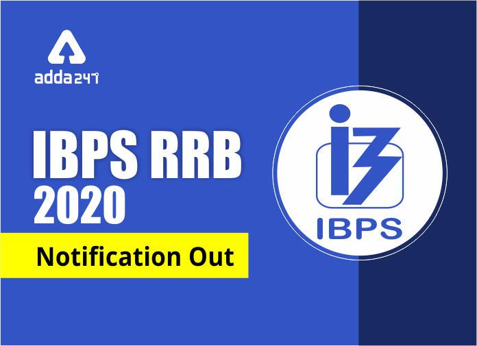 IBPS RRB 2020 नोटिफिकेशन आउट : परीक्षा तिथि, नोटिफिकेशन, पात्रता, सिलेबस_40.1